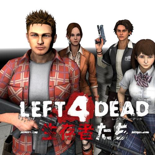 Thumbnail image for [L4D] [REPLACEMENTS] Left 4 Dead 生存者たち (Survivors) character model replacements (Japanese arcade port)
