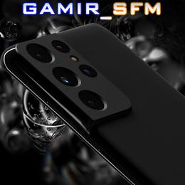 Galaxy S21 Ultra - Phantom Black