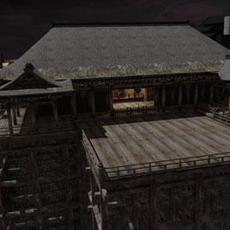 Battle stage Tokyo - Dead or Alive 5
