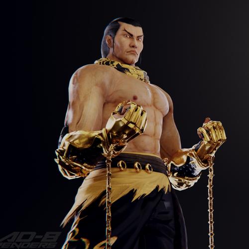 Thumbnail image for Tekken 7 Feng Wei