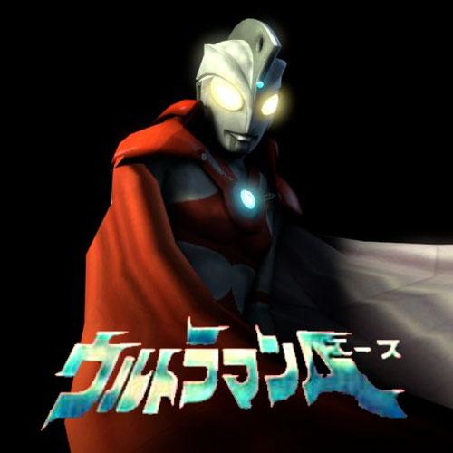 Thumbnail image for Ultraman Ace