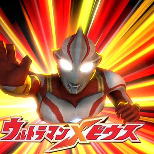 Thumbnail image for Ultraman Mebius