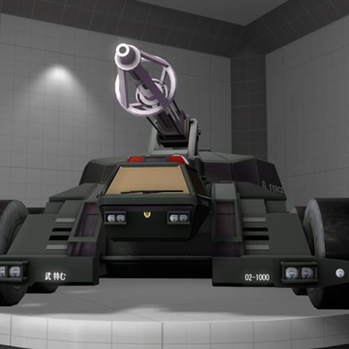 Thumbnail image for MBT-92 Maser Tank
