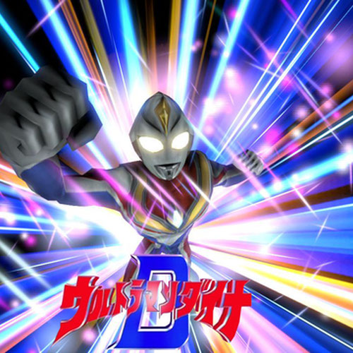 Thumbnail image for Ultraman Dyna