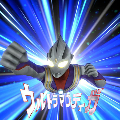 Thumbnail image for Ultraman Tiga