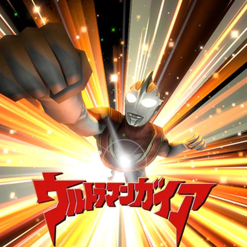 Thumbnail image for Ultraman Gaia