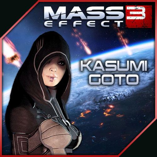 Thumbnail image for Kasumi Goto