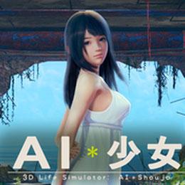 AI Shoujo Girl Voices
