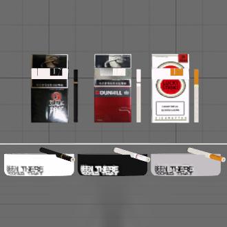 Thumbnail image for Cigarette Props