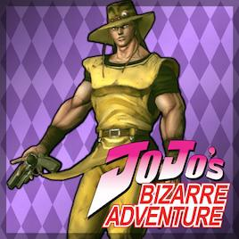 Thumbnail image for Hol Horse [JJBA]