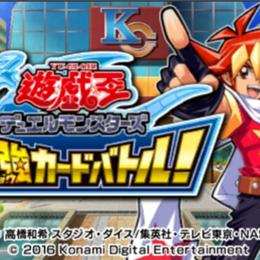 Yu-Gi-Oh! - Saikyo Card Battle Character Pack 1