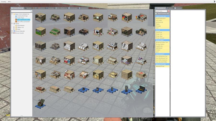 Warehouse crates [GTA V Online]