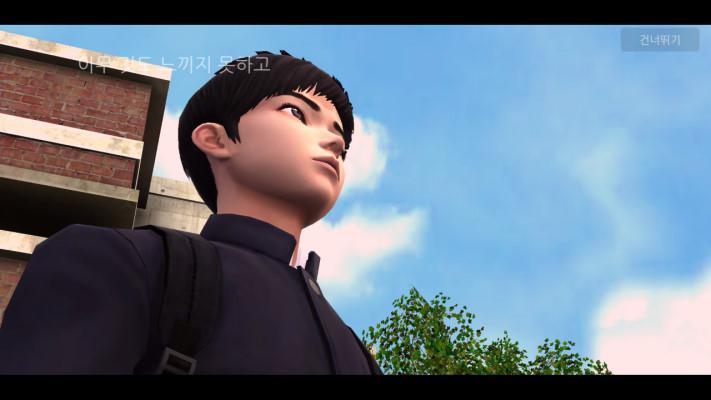 [Whiteday: A Labyrinth Named School (화이트데이: 학교라는 이름의 미궁)] Heemin Lee
