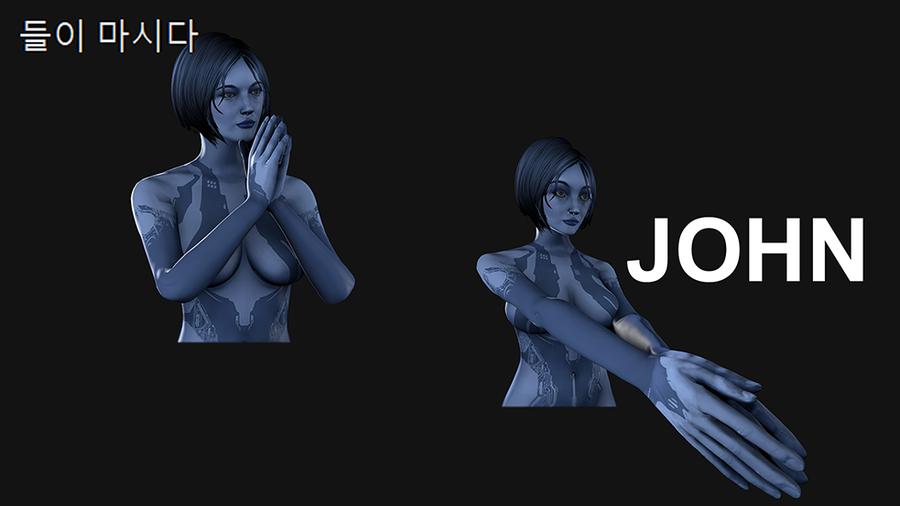 Cortana (Halo 4) Healthy Edit