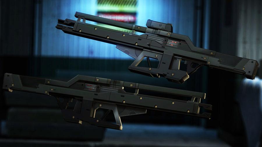 Railgun - Metal Gear Solid 4